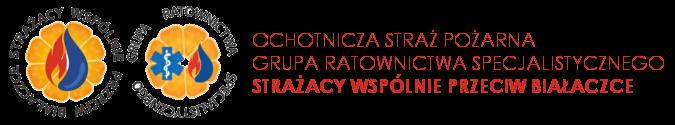 Ochotnicza Straż Pożarna Grupa Ratownictwa Specjalistycznego Strażacy Wspólnie przeciw Białaczce | OSP GRS SWPB